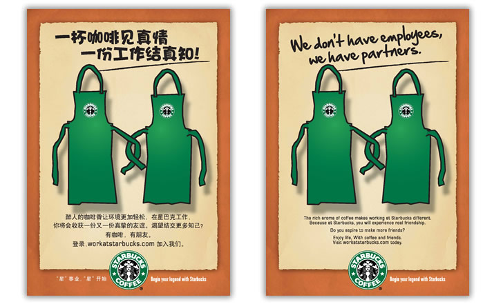 """""""Unlike many other places that sell coffee, Starbucks built the equity of our brand through the Starbucks Experience."""" – Howard Schultz, CEO of Starbucks. Starbucks does not sell just coffee. Starbucks sells coffee and all the typical Starbucks service. And that service is offered worldwide by the best people out […]"""